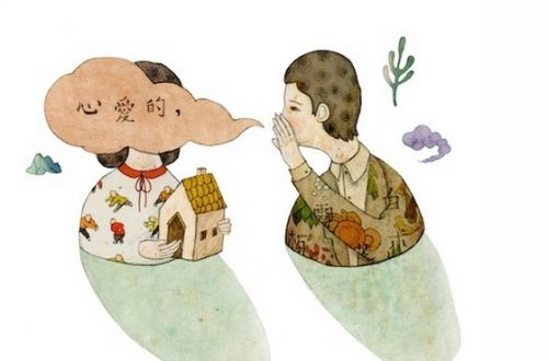 Mikroaggressionen der Feinde von Beziehungen
