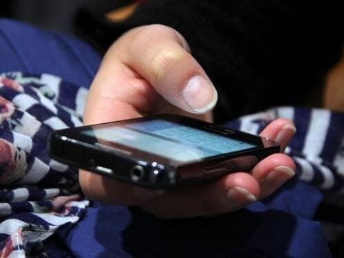 elektromagnetische Strahlung-Handy